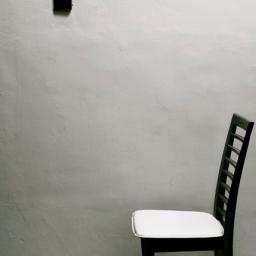 Ein leerer Raum.